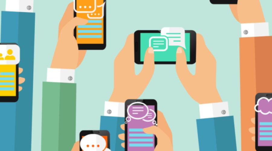 instant message app developer