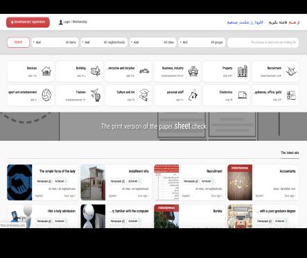 simple sales dashboard